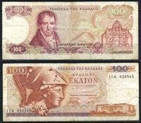 Bild von Греция 1978 г. P# 200 • 100 драхм. Афина • регулярный выпуск • VF-