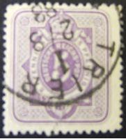 Изображение  1875 г. Mi# 32 • Цифра 5 в овале под короной • Used VF+ ( кат.- €5 )