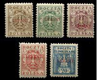 "Изображение Польша • п.о. за рубежом Левант 1919 г. SC# 2K1-5 • 3 - 20f. надпечатка ""LEVANT"" • Mint NG VF ( кат.- $250 )"