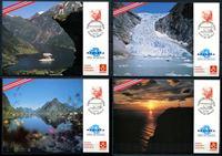 "Image de Норвегия  1992г. SC# 1004,15  • 5.60kr. СГ ""Экспо-92."" Виды Норвегии 4 карточки •   стандарт • Used(СГ) XF / ПК"