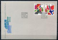 Изображение Норвегия 1992 г. SC# 1029-30 • Олимпиада-94 Лиллехаммер • Used(СГ) XF • КПД