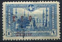"Изображение Турция 1919 г. SC# 75 • 1 pi. надпечатка ""T.E.O. Cilicie"" • стандарт • Used(ФГ) XF"