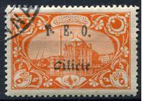 "Изображение Турция 1919 г. SC# 79 • 5pa. надпечатка ""T.E.O. Cilicie"" • стандарт • Used(ФГ) XF"