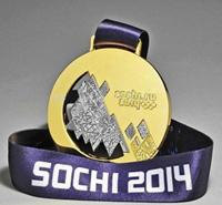 Image de Российская Федерация • Золотая Олимпийская медаль Сочи 2014 год. Копия(Китай) •  Mint