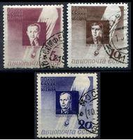Изображение СССР 1934 г. Сол# 467-9 • Стратонавты • авиапочта • Used VF • полн. серия