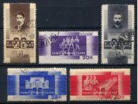Изображение СССР 1933 г. Сол# 439-43 • Памяти 26 бакинских комиссаров • Used(ФГ) XF • полн. серия