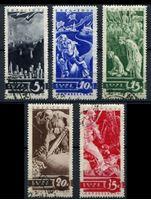 Изображение СССР 1935 г. Сол# 481-5 • Антивоенная • Used(ФГ) XF • полн. серия