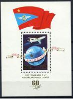 Изображение СССР 1983г. Сол# 5366 • 60-летие Аэрофлота • MNH OG XF • блок