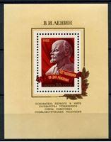 Изображение СССР 1982г. Сол# 5284 • В. И. Ленин • MNH OG XF • блок