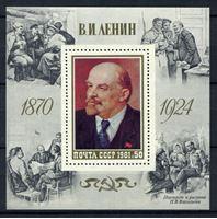 Image de СССР 1981г. Сол# 5179 • В. И. Ленин • MNH OG XF • блок
