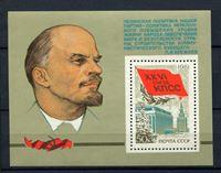 Image de СССР 1981г. Сол# 5155 • 26-й съезд КПСС • MNH OG XF • блок