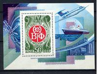 Изображение СССР 1979г. Сол# 4982 • 4-й съезд ВОФ • MNH OG XF • блок