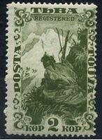 Изображение Тува 1934 г. Сол# 42Б • 2 коп. охотник. перф. - 11 • заказная почта • MNH OG XF