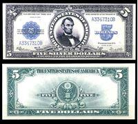 Изображение США 1923 г. P# 343 • 5 долларов. Авраам Линкольн • регулярный выпуск • копия • UNC пресс