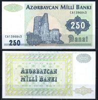 Изображение Азербайджан 1992 г. P# 13b • 250 манат • регулярный выпуск • UNC пресс