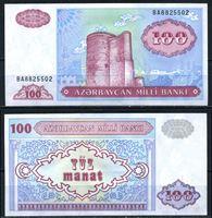 Изображение Азербайджан  1993г.  P# 18b • 100 манат •  регулярный выпуск • UNC пресс
