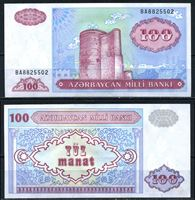 Picture of Азербайджан  1993г.  P# 18b • 100 манат •  регулярный выпуск • UNC пресс