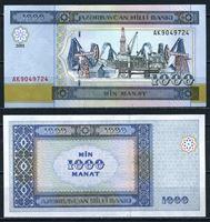Изображение Азербайджан 2001 г. P# 23 • 1000 манат • регулярный выпуск • UNC пресс