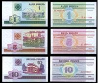 Bild von Беларусь  2000г.  P# 21-23 • 1,5 и 10 рублей •  UNC пресс