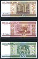Bild von Беларусь  2000г.  P# 24-26 • 20,50 и 100 рублей, •  регулярный выпуск • UNC пресс