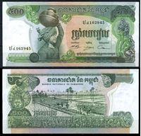 Изображение Камбоджа 1973-75 гг. P# 16b • 500 риелей • регулярный выпуск • UNC пресс
