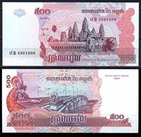 Изображение Камбоджа  2004г.  P# 54b • 500 риелей •  регулярный выпуск • UNC пресс