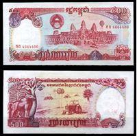 Изображение Камбоджа 1991 г. P# 38 • 500 риелей • регулярный выпуск • UNC пресс