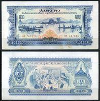 Изображение Лаос 1975 г. P# 23 • 100 кип • регулярный выпуск • UNC-