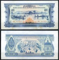 Picture of Лаос 1975 г. P# 23 • 100 кип • регулярный выпуск • UNC-