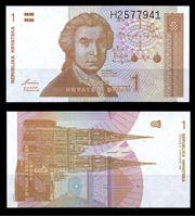 Bild von Хорватия  1991г.  P# 16 • 1 динар, Руджеп Бошкович •  регулярный выпуск • UNC пресс