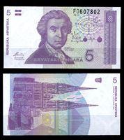 Bild von Хорватия  1991г.  P# 17 • 5 динаров. Руджеп Бошкович •  регулярный выпуск • UNC пресс