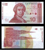 Picture of Хорватия  1991г.  P# 18 • 10 динаров. Руджеп Бошкович •  регулярный выпуск • UNC пресс