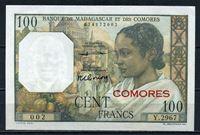 Изображение Коморские о-ва 1963 г. P# 3b • 100 франков • регулярный выпуск  • серия № - Y.2967 • UNC пресс