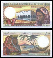 Изображение Коморские о-ва 1986 г. P# 10 • 500 франков • регулярный выпуск  • серия № - O.05 • UNC пресс