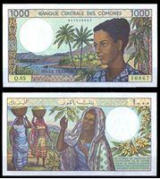 Изображение Коморские о-ва 1994 г. P# 11 • 1000 франков • регулярный выпуск  • серия № - O.05 • UNC пресс