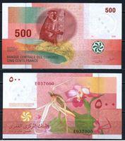 Изображение Коморские о-ва 2006 г. P# 15 • 500 франков. Лемур • регулярный выпуск • UNC пресс