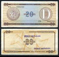 Изображение Куба 1985 г. P# FX36 • 20 песо. Серия D(2-й выпуск) • валютный сертификат • XF