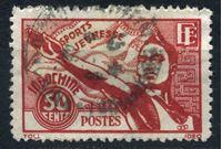 Picture of Французский Индокитай  1944г. Iv# 285  • 50 с. Спорт и молодежь •   VF ( кат.- €3 )