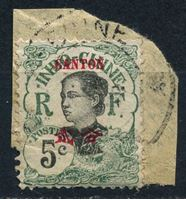 Picture of Кантон  1908г. Iv# 53  • 5 c. надпечатка •   стандарт •  F • вырезка ( кат.- €2,5 )