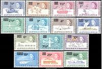 Изображение Британские Антарктические территории 1971 г. Gb# 24-37 (SC# 25-38 )  • Полный комплект / новая валюта / надпечатка / MLH • MLH OG XF+ • полн. серия ( кат.- £130 )