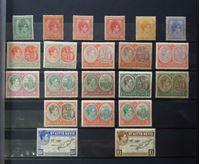 Изображение Сент-Китс и Невис 1938-1950 гг. Gb# 68-77f • Полная серия с оттенками / 21 марка • MLH OG VF