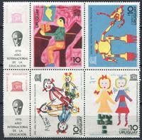 Изображение Уругвай 1970г. SC# 789a  • Международный год образования •   VF • полн. серия