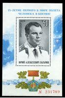 Изображение СССР 1976 г. Сол# 4569 • День космонавтики. 15-летие полета Юрия Гагарина • MNH OG XF • № блок
