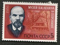 Изображение СССР  1986г. Сол# 5718-20  • В.И. Ленин •  MNH OG XF / полн. серия+блок