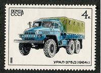 Изображение СССР  1986г. Сол# 5751-55  • Автомобили •  MNH OG Люкс / мал. лист ( кат.- 60 руб.)