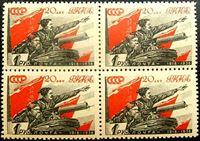Изображение СССР  1938г. Заг# 496 B  • 20 - летие Кр. Армии и ВМФ , Чапаев на тачанке •  MNH OG XF / кв.блок