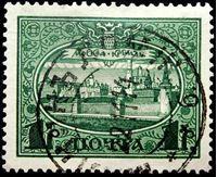 Bild von Россия  1913г. Заг# 122  • Романовы. Кремль. •  Used XF