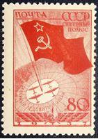 """Image de СССР  1938г. Заг# 486  • СССР 1938 г Авиапочта.Станция"""" Северный полюс-1"""" •   авиапочта • MNH OG XF"""