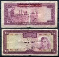 Изображение Иран 1971-73 гг. P# 91c • 100 риалов. Шах Пахлави • регулярный выпуск • VF-