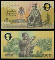 Изображение Таиланд 1996 г. P# 101 • 500 бат • Король Рама IX (пластик) • памятный выпуск • UNC пресс